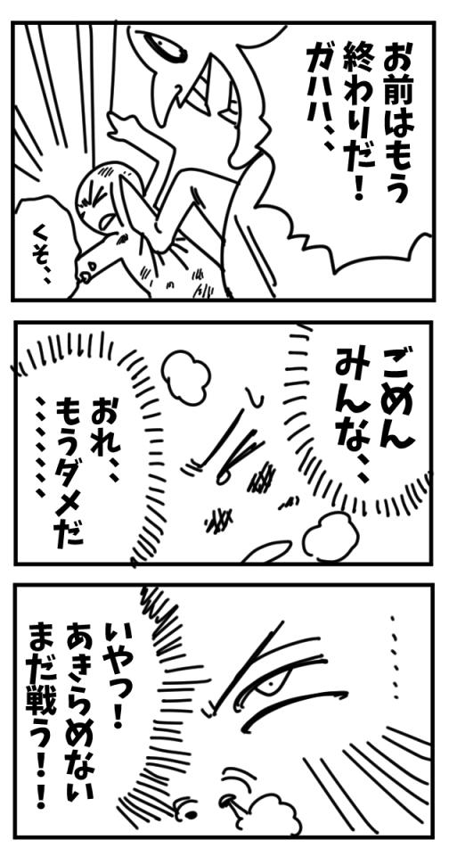 絵の用語 漫画のカタルシスの意味