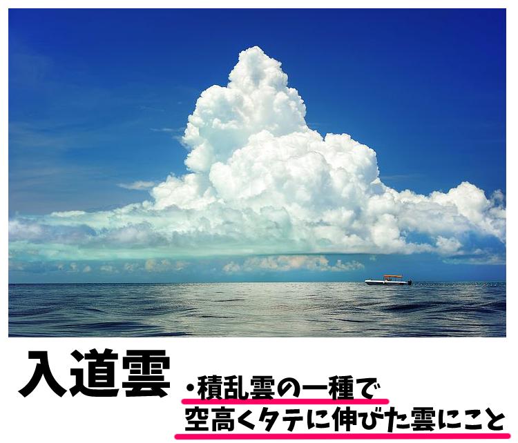 雲と空の描き方 夏空イラストの背景が10倍上達する 入道雲の絵を描く2つのコツ 画力ゼロからはじめるイラスト漫画生活