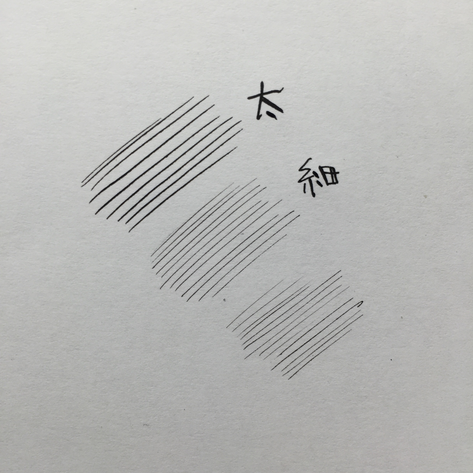 漫画のペン