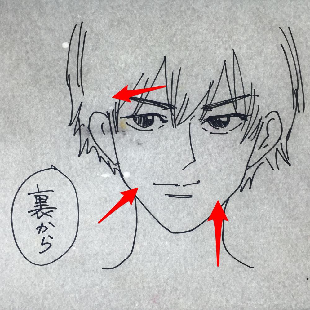 絵の初心者 人の描き方 顔のイラスト