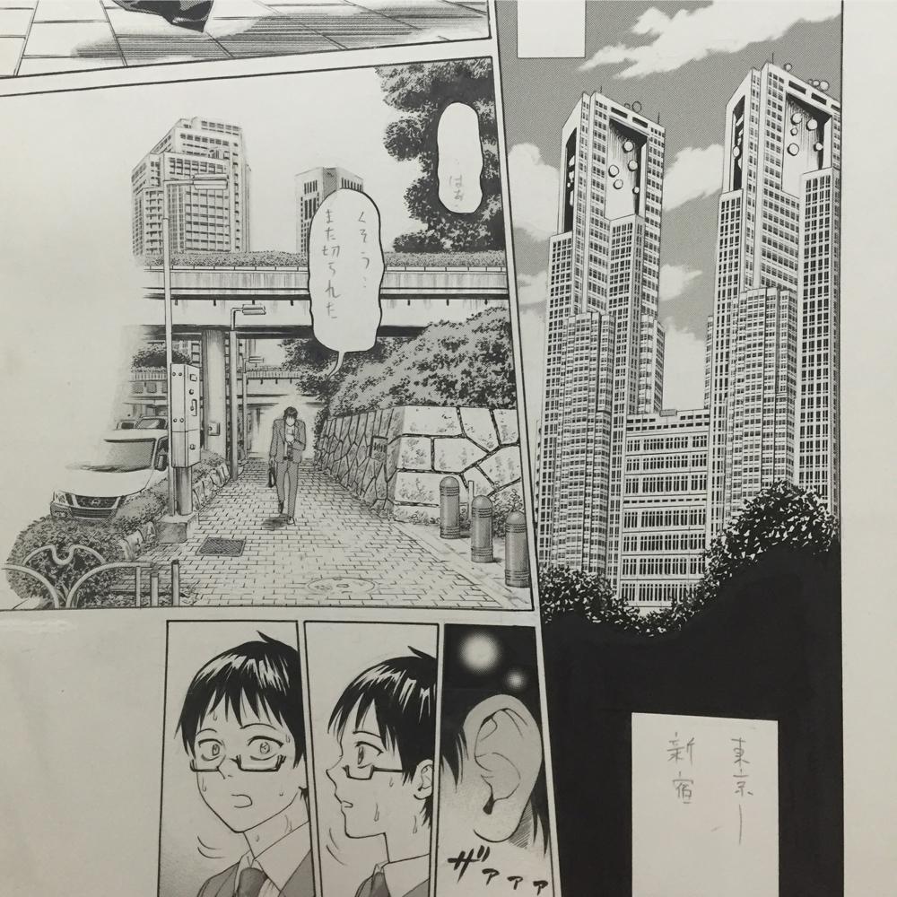 吉村拓也 漫画の描き方 背景イラスト